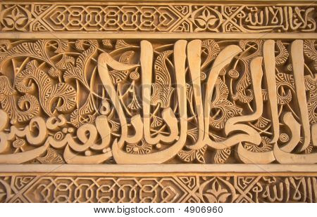 Alhambra Moorish Script