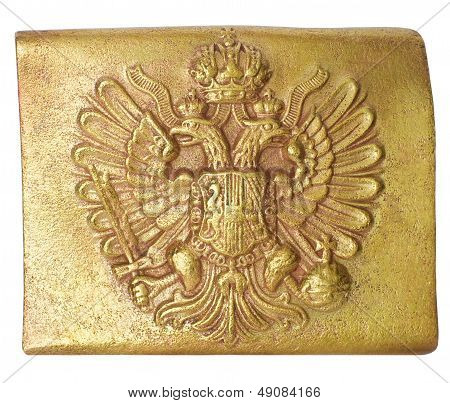 Belt Buckle Of The Austrian Soldier.