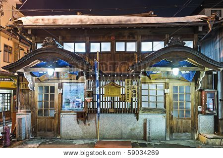 NAGANO, JAPAN - FEB 4, 2013: Watannoyu Onsen in the small town of Shibu Onsen in Nagano Prefecture. The town is famed for the numerous historic bath houses located there.