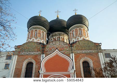 Domes Of Intercession Cathedral, Izmaylovo Estate, Moscow, Russia