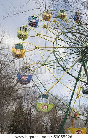 Krasnoyarsk, RU - Nov.09,2012: Empty ferris wheel in winter park of culture and recreation in Nov 09