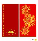 foto of chinese crackers  - Chinese New Year Greeting Card - JPG