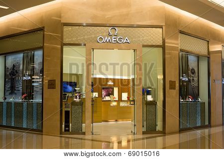 Omega Store In Siam Paragon Mall In Bangkok, Thailand