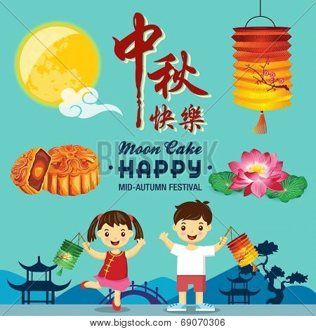 Collection of Mid Autumn Festival design elements and illustration
