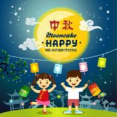 pic of mid autumn  - Mid Autumn Festival vector background with kids playing lanterns - JPG
