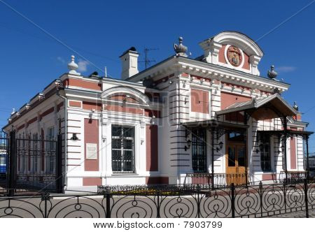 Old Imperial Pavilion In Nizhniy Novgorod Railway Station