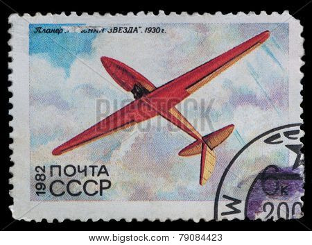 Stamp Printed In The Ussr