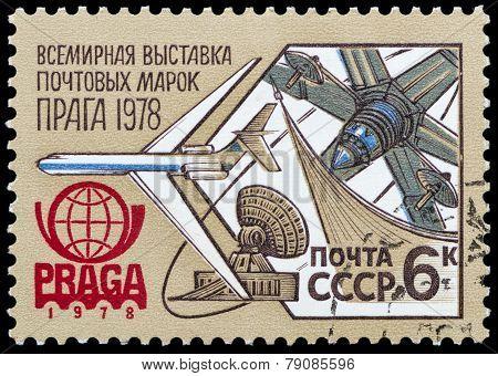 World Stamp Exhibition In Prague