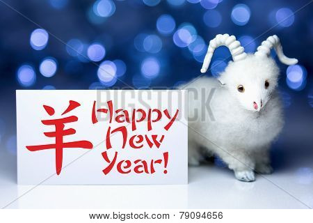 Goat Or Sheep With New Year Greeting Card