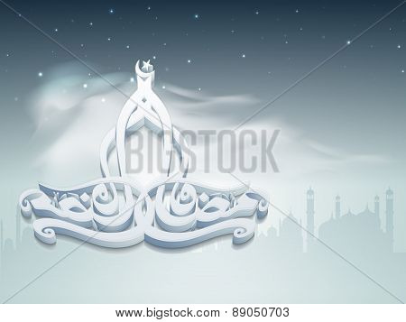 3D arabic calligraphy text of Ramadan Kareem with silhouette of mosque on beautiful night background for islamic holy month of prayer celebration.