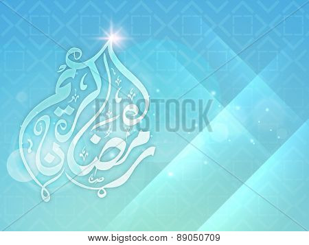 Holy month of muslim community, Ramadan Kareem celebration with arabic calligraphy text Ramazan Kareem on blue abstract background.