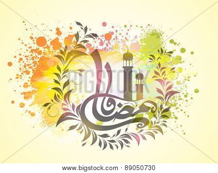 Arabic calligraphy of text Ramadan Kareem decorated with floral pattern and Islamic Mosque for Muslim community festival celebration.