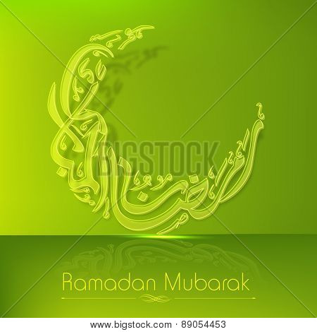 Arabic calligraphy text Ramazan-ul-Mubarak (Happy Ramadan) in moon shape on shiny green background for holy month of muslim community festival celebration.