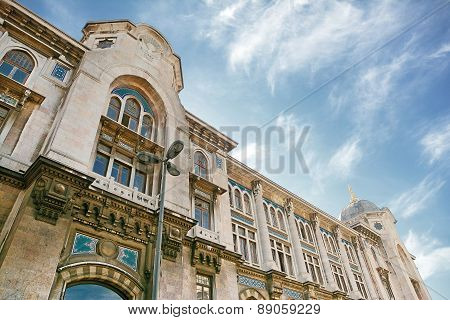 Detail From Grand Post Office, Istanbul, Turkey