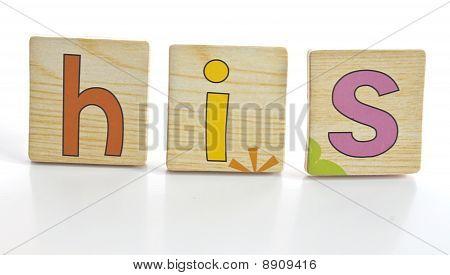 Wooden Tiles - Spelling His