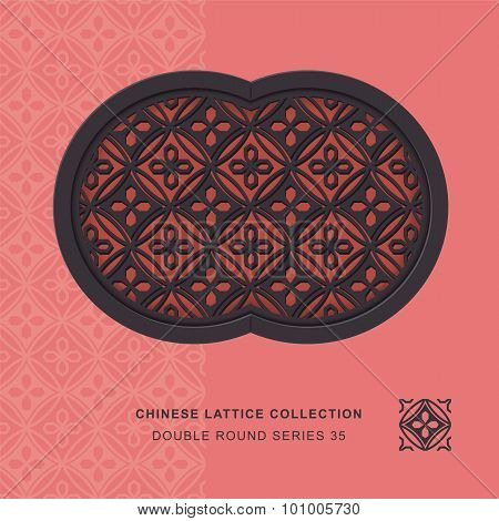 Chinese window tracery double round frame 35 round flower