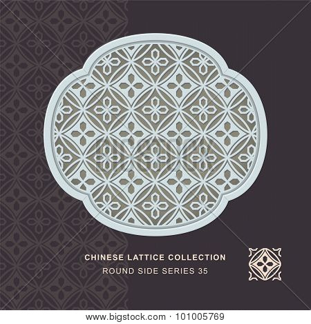 Chinese window tracery round side frame 35 round flower