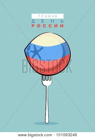 Meat Dumpling In Color Russian Flag On A Fork. Favorite Food Russian People.  Russia Day. 12 June. V