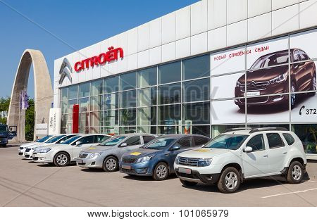 Office Of Official Dealer Citroen In Samara, Russia