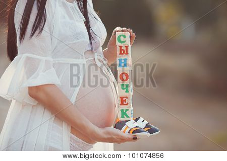 A pregnant woman waits boy