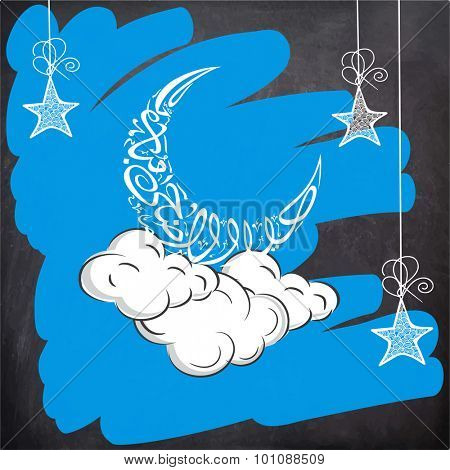 Arabic Islamic calligraphy of text Eid-Ul-Adha Mubarak in crescent moon shape on clouds for Muslim community Festival of Sacrifice celebration.