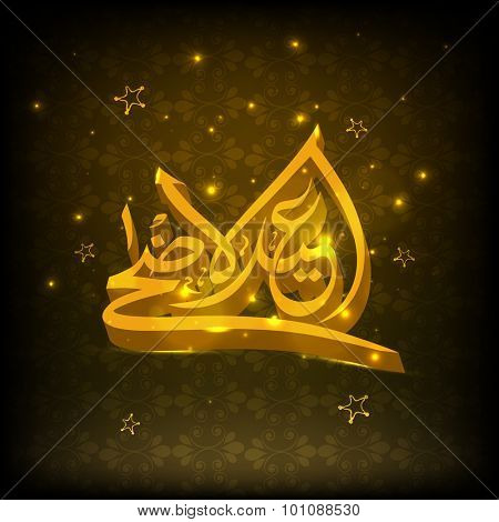 3D shiny Arabic calligraphy text Eid-Al-Adha on stars decorated shiny floral background for Muslim Community Festival of Sacrifice celebration.