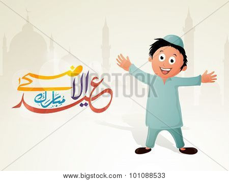 Colorful arabic calligraphy text Eid-Ul-Azha Mubarak with a islamic boy on mosque silhouette background for muslim community festival of sacrifice celebration.