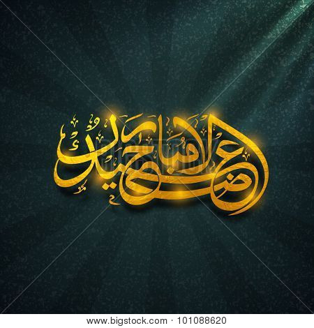 Shiny Arabic calligraphy text Eid-Al-Adha Mubarak on abstract rays glossy background for Muslim Community Festival of Sacrifice celebration.