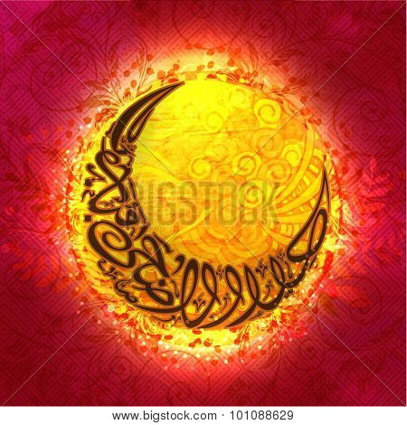 Stylish Arabic Islamic calligraphy of text Eid-Al-Adha Mubarak in crescent moon shape on shiny floral design decorated background for Muslim community Festival of Sacrifice celebration.