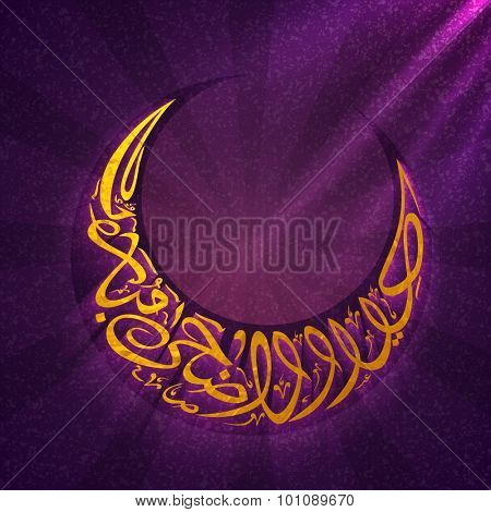Stylish Arabic calligraphy text Eid-Al-Adha Mubarak in crescent moon shape on glossy abstract rays background for Muslim Community Festival of Sacrifice celebration.