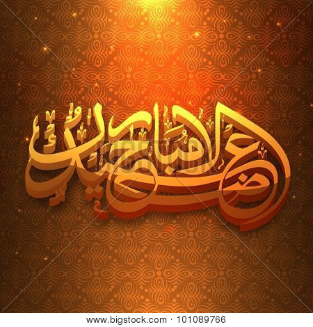 Shiny Arabic Islamic calligraphy of text Eid-Al-Adha Mubarak on glossy floral design decorated background for Muslim community Festival of Sacrifice celebration.