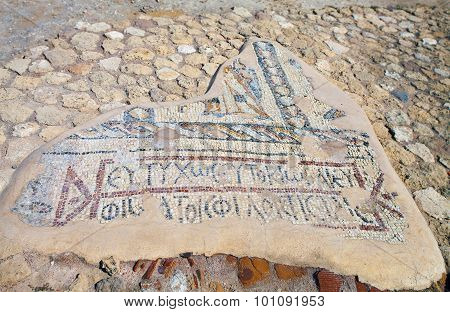 Fragment Of Byzantine Mosaic Pavement