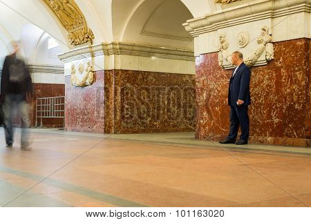 Moscow, Russia -27.04.2015. Subway Stations Krasnopresnenskaya. Moscow Metro Carries Over 7 Million