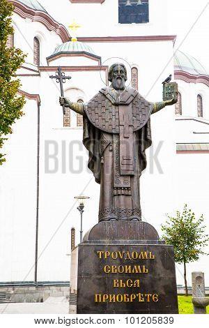Statue of St. Sava in Belgrade