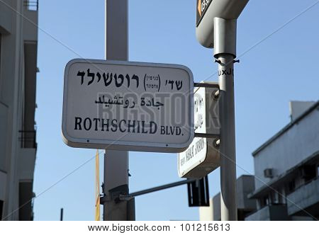Rothschild Boulevard street sign in Tel Aviv, Israel.