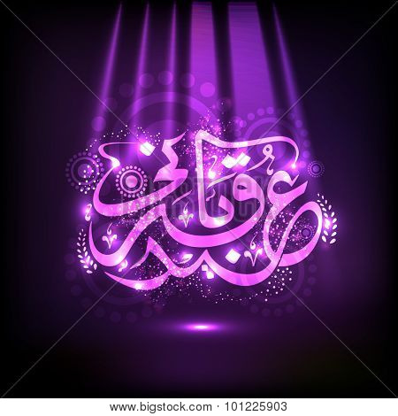 Shiny Arabic Islamic calligraphy of text Eid-E-Qurbani in purple spotlight on floral design decorated background for Muslim community Festival of Sacrifice celebration.