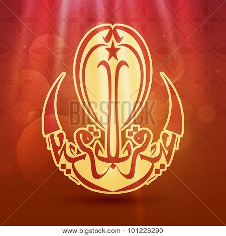Stylish Arabic calligraphy text Eid-E-Qurba on shiny islamic pattern background for Muslim Community Festival of Sacrifice, Eid-Al-Adha celebration.