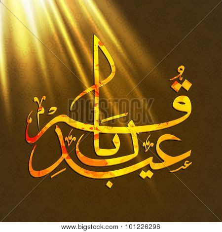 Stylish Arabic calligraphy text Eid-Al-Adha shining in lights on brown background for Muslim Community Festival of Sacrifice, Eid-Al-Adha celebration.