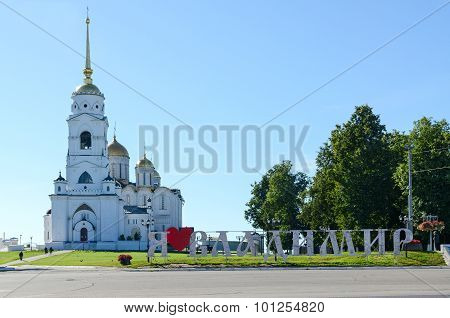 Assumption Cathedral, Vladimir, Russia