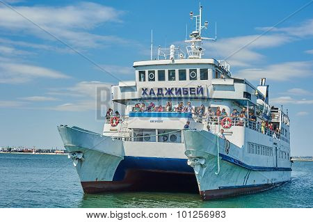 Cruise Ship Hadghibey