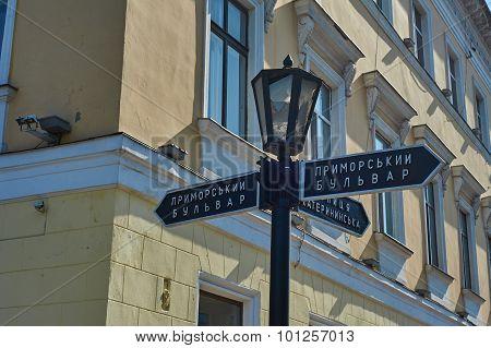 Street Sign. Odessa, Ukraine