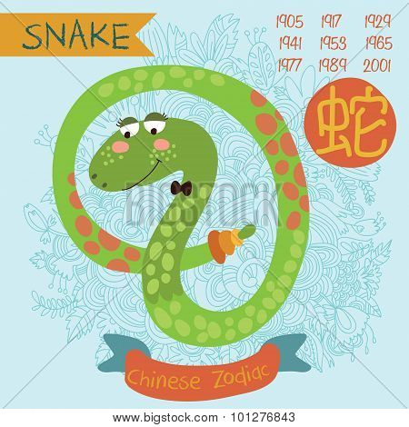 Cute Chinese Zodiac Sign - Snake. Vector Illustrationyearschinese Character. Doodle Hand-drawn Style