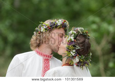 Kiss At The Wedding