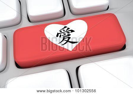 Render Illustration Of Computer Keyboard