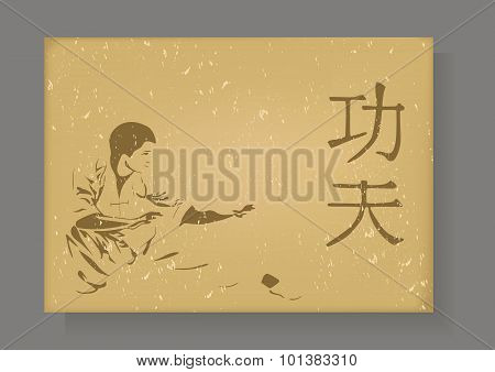 The Ancient Image Of The Man Of The Engaged Kung Fu.