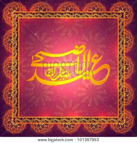 Traditional elegant floral design decorated beautiful greeting card with Arabic calligraphy text Eid-Al-Adha Mubarak for Muslim community Festival of Sacrifice celebration.