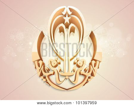 Stylish Arabic calligraphy text Eid-E-Qurba on shiny floral decorated background for Muslim Community Festival of Sacrifice celebration.