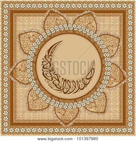 Elegant greeting card with traditional floral design and Arabic Islamic calligraphy of text Eid-Al-Adha in crescent moon shape for Muslim community Festival of Sacrifice celebration.