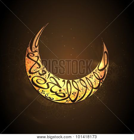 Glossy Arabic calligraphy text Eid-Al-Adha Mubarak in crescent moon shape on brown background for Muslim Community Festival of Sacrifice celebration.