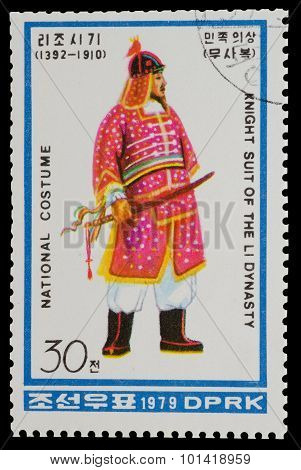 Korea - Circa 1979: A Stamp Printed In South Korea Shows Knight Suit Of The Li Dynasty (1392 - 1910)